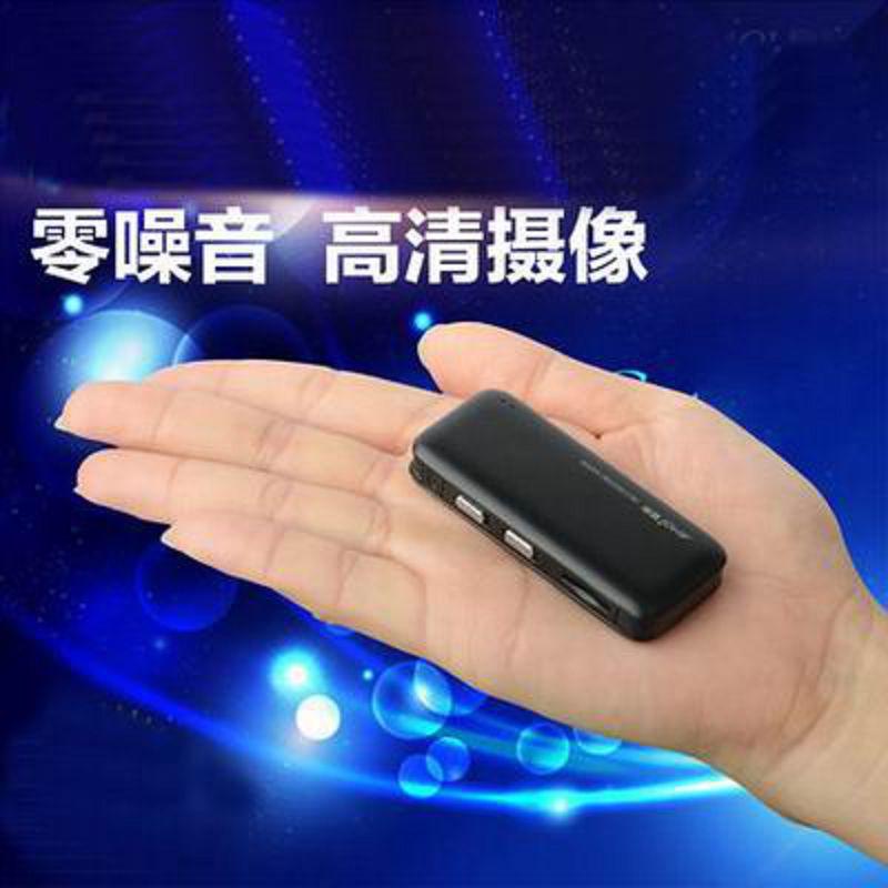 【高清攝像錄音筆-B50-標配-1套/組】迷你專業錄音筆遠距降噪會議記錄筆小巧微行(含電池)-586060