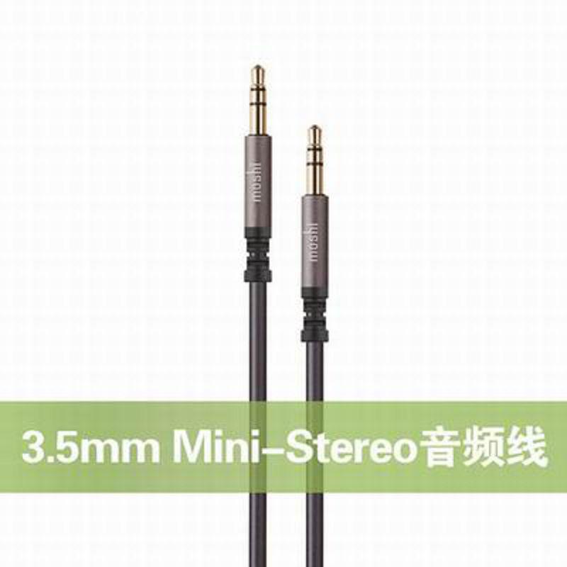 【3.5mm Mini-Stereo音頻線-公對公-180cm-1條/組】AUX車用音頻廣播線兼容大部分播放機-586063