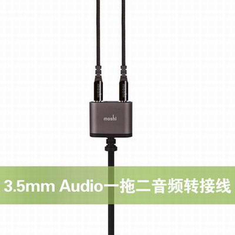 【3.5mm Audio 一分二音頻線轉接線-110cm-1條/組】情侶音頻分配器兼容3.5mm插孔播放機-586063