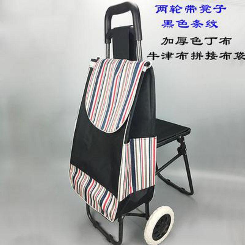 【購物車-D款-經典2輪帶座椅-可折疊-牛津布-1個/組】新款可?式購物車爬樓買菜車小拉車折疊-726002
