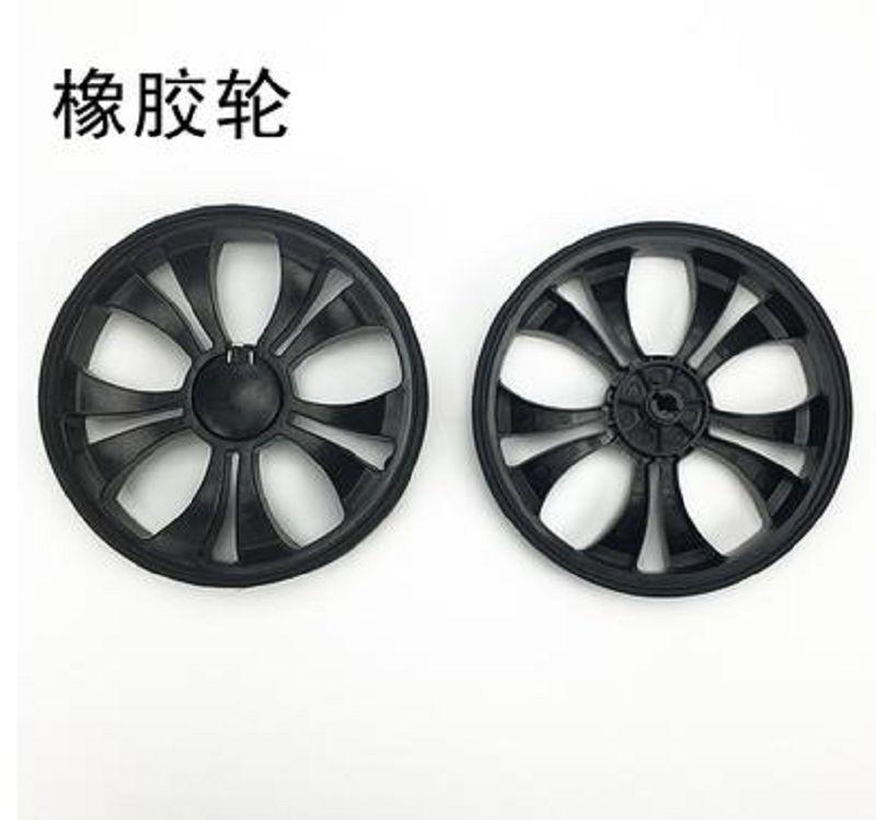 【購物車輪子-耐磨橡膠輪-直徑16.5CM-2個/組】購物車輪靜音發泡輪爬樓水晶輪橡膠輪-726002