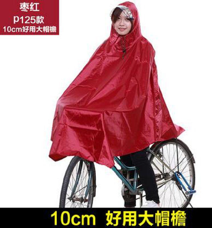 【雨披-P125款大帽檐-單人-牛津布-1件/組】雨披電動自行車雨衣單人男女騎行大帽檐學生自行車-726003
