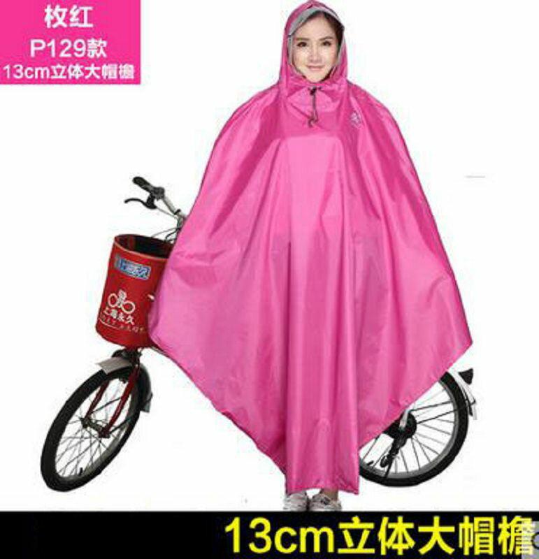 【雨披-P129款立體帽檐-單人-牛津布-1件/組】電動自行車雨衣單人男女騎行大帽檐學生自行車-726003