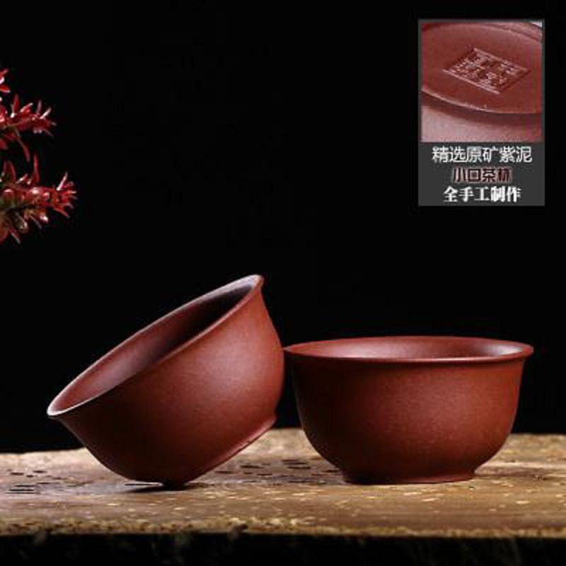 【小口茶杯-紫泥-長5.5高2.8CM-4個/組】宜興紫砂壺杯茶杯茶具口杯茶碗手工-726005