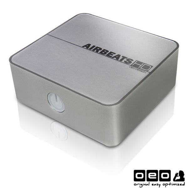 【OEO 高音質無線WIFI音樂盒 AIRbeats HD】-5821001