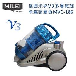 【MILEI德國米徠吸塵器-MVC-186-1個/組】TARDIX 鈦迪思 V3多層氣旋除蹣 吸塵器與除瞞機二合一-727002