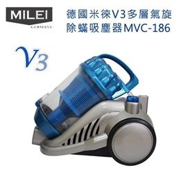 ~MILEI德國米徠吸塵器~MVC~186~1個 組~TARDIX 鈦迪思 V3多層氣旋除
