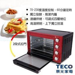 【TECO東元雙溫控烤箱-32L-YB3201CBR-1個/組】TARDIX 鈦迪思 六段功能選擇-727002
