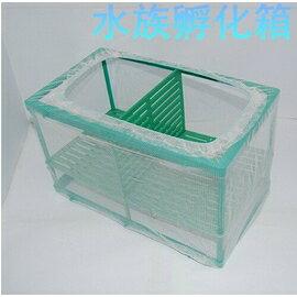 ~孵化隔離網~長26^~寬15^~高15厘米~1個 組~魚缸水族箱孵化器 幼魚病魚 受傷魚