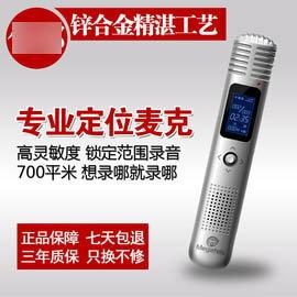 【專業錄音筆-鋅合金-1個/組】麥格菲斯F15 專業錄音筆高清遠距離 微型 降噪MP3外放-7721002
