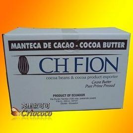 ~可可脂~純 南美豆~25kg 箱~1箱 組~天然100^%初榨食品級可可油脂製作巧克力原