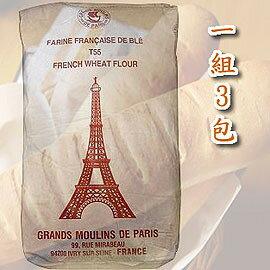 【法國進口麵粉-900g/包-6包/組】法國進口麵粉 莫比T55  (一組3包) 適合口感紮實的歐洲麵包-8020002
