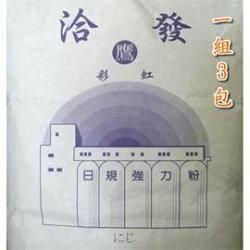 【日本規格麵粉-1kg/包-6包/組】洽發 日本規格麵粉 ★╮彩虹╭★ 媲美日清山茶花 高筋-8020002