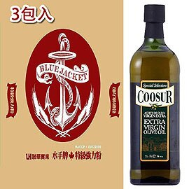 【(組合商品)特級強力粉3kg(3包)+特級橄欖油(1L)-1套/組】水手牌特級強力粉3kg(3包)/山富(Coosur)《第一道冷壓》-8020002