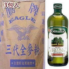 ~~ ~全麥粉3kg^(3包^) 橄欖油^(1L^)~1套  組~洽發 全麥粉3kg^(3