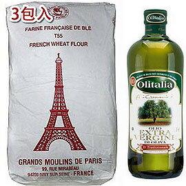 【【組合商品】麵粉 莫比T55 900g*3包+橄欖油1L-1套/組】法國進口麵粉莫比T55奧利塔《第一道冷壓》特級橄欖油-8020002