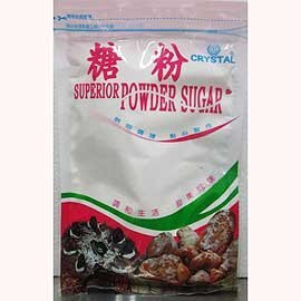 ~糖粉~250g 包~10包 組~烘焙用糖粉 極細粉狀 易結合麵糊 對油脂發揮乳化作用 烘