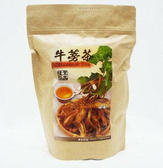 【牛蒡茶-200g/包-2包/組】佳里極品牛蒡茶200g-8020003