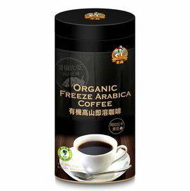 【高山即溶咖啡-90g/罐-1罐/組】有機高山即溶咖啡90g-8020003