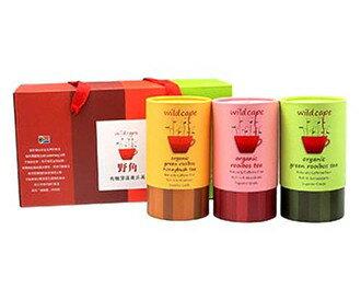 【有機南非茶組禮盒-3罐/組】有機南非茶組禮盒 3罐入/共120茶包-8020003