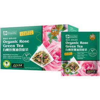 【有機玫瑰油切綠茶-45g/盒-2盒/組】有機玫瑰油切綠茶3g*15小包-8020003
