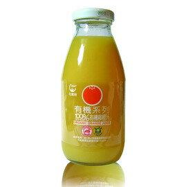 ~有機柳橙汁~295ml  瓶~8瓶  組~可美特有機柳橙汁295ml~8020003