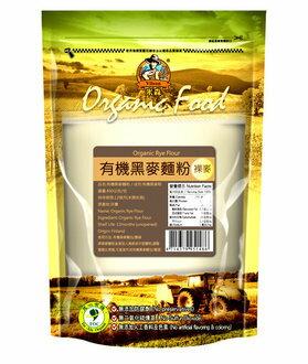 【有機黑麥麵粉-450g/包-4包/組】芬蘭有機黑麥麵粉450g(裸麥)-8020003