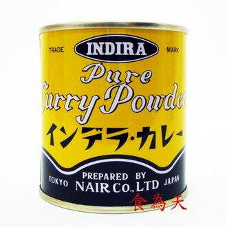 【咖哩粉-100g/罐-2罐/組】日本原裝大象薑黃咖哩粉100g-8020003