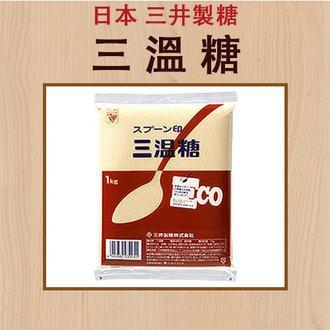 【 三溫糖-1000g/包-2包/組】日本三井製糖 三溫糖 (原裝1000g)-8020004