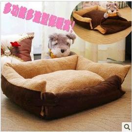 棕色麂皮絨可拆洗沙發寵物窩寵物狗狗窩沙發床多功能全可拆洗帶被子XL號:90*70*18 cm《下標完成付款後5天內發貨》
