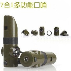 七合一多功能口哨 LED燈 指南 放大鏡 反光鏡 溫度計 密封倉 用品-5201006