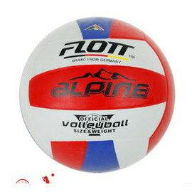 排球 三色橡膠排球 超柔軟 訓練用球0240 -7801001