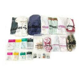 多功能衣物套裝便攜整理收納袋 旅遊雜物袋23枚入-7601001