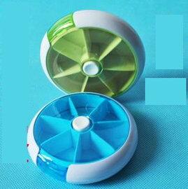 【藥盒-7格】一周7日藥盒 圓形旋轉旅行便攜迷你可愛儲藥盒-7801006
