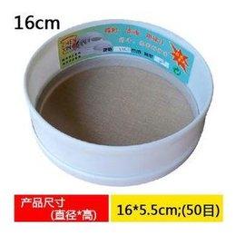 【麵粉篩-塑膠鐵網-50目-16】塑膠麵粉篩 網絲是鐵的 烘焙麵粉篩 烘焙工具 圓形篩粉器(直徑16*高5.5cm,50目)-8001001