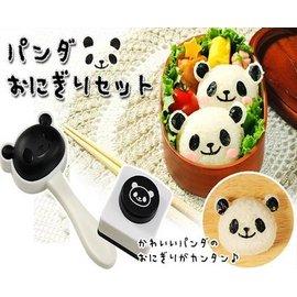 ~飯團模~熊貓~熊貓飯團模具套裝 可愛壽司材料工具^(飯糰模 熊貓笑臉紫菜壓花器^) ~8