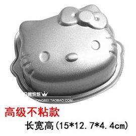 【迷你蛋糕模-固底-不粘-H636 kitty貓頭】 烘焙工具 布丁蛋糕模具 麵包模具 烤箱用 (15*12.7*4.4cm)-8001001
