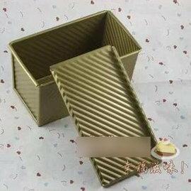 ~土司模~金色波紋~金色不粘土司模具 做麵包蛋糕烘焙工具 烘培用品 20.5~12~11.