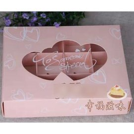 【分格盒-12粒裝-粉色-5個/組】冰皮月餅巧克力鳳梨酥曲奇餅乾糕點包裝盒(22.2*17*5.2,內小格約5*5cm),5個/組-8001002