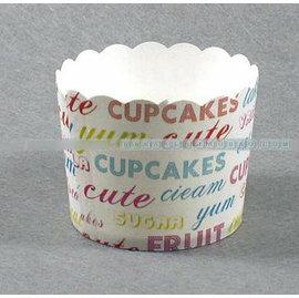 【蛋糕紙杯-英文圖案-15包/組】高溫烤杯子 馬芬蛋糕紙杯烘焙模具工具 (上口徑7*底直徑6*高5.5cm) 15包/組(可混選)-8001003