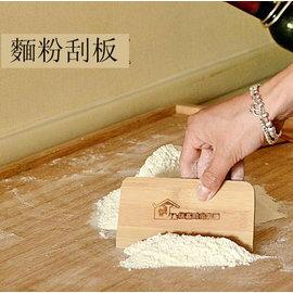 【刮板-楠竹-炭化-UKY00824-2個/組】攤雞蛋餅 手抓餅 刮板 攤j煎餅 果子耙子麵粉刮板(14*7.5cm) 2個/組(可混選)-8001010