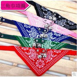 【寵物項圈-佩斯裡三角巾配狗鈴鐺-M-0.3*2*40cm-頸圍30-35cm-2條  組