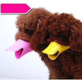 【寵物嘴套-小鴨子-軟塑膠-大號-嘴圍16cm-頸圍34-46cm-1個/組】鴨嘴狗狗口罩 防咬防叫防異-79011