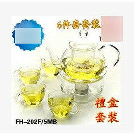 ~6件套玻璃花茶茶具~FH~202F 5MB~壺600ml~杯100ml~1套 組~茶壺套