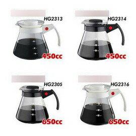 【玻璃咖啡壺-HG2314-2313-450ml-規格代號-1套/組】耐熱玻璃壺 手沖咖啡壺 小可愛壺 黑白任選-7501009