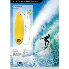 【站立式衝浪板-6尺2-WMX-188*53*5cm-1套/組】XPE+EPS+HDPE 專業站立沖浪板遊泳滑水板戲水工具 surfboard 帶3片尾舵、繩-56003