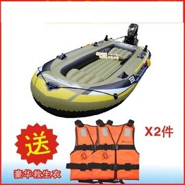 【 漁人四人皮筏艇套裝-標配含3.5馬力船外機-305*136cm-1套/組】漁人四人充氣橡皮艇 充氣船1套+長支架+3.5馬力船外機套裝-76033