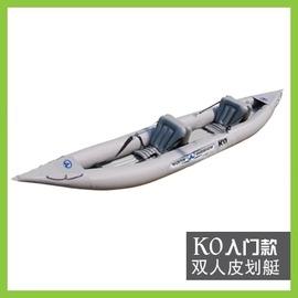 【K0雙人4.1米充氣皮划艇-BT88859-412*83cm-1套/組】載人數2人 樂划 K0雙人4.1米獨木舟 皮划艇 充氣船配槳-76033
