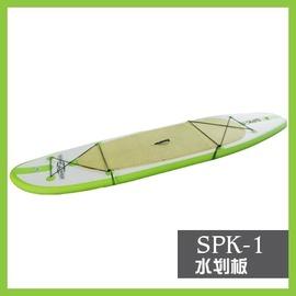 【充氣式站立多功能水橇板-SPK1-300*75*10cm-1套/組】樂划充氣式划水板 高檔材料水橇板 滑水板 衝浪板(不含槳)-76033