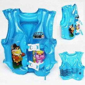 【兒童充氣浮力衣-均碼(42*36cm)-1套/組】優質進口PVC材料  救生衣 背心 寶寶孩子學泳游泳浮力衣(適合3-5歲,10-20kg)-76033